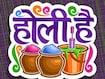Holi Shayari: होली है दिल संभल के रहना, गालों पे रंग लगाकर दिल का रंग चुरा लेते हैं, Holi की दमदार शायरी