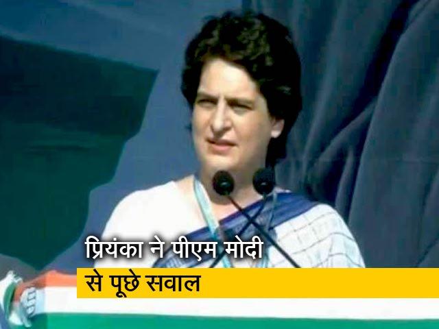 Video : सिटी सेंटर: गुजरात में प्रियंका गांधी ने की पहली रैली और अयोध्या को लेकर बैठक