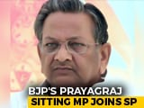 Video : BJP's Prayagraj Lawmaker Resigns, To Contest From Akhilesh Yadav's Party