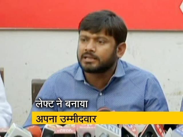 Videos : कन्हैया कुमार बेगूसराय से लड़ेंगे चुनाव