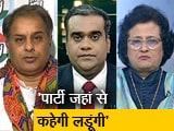 Video : चुनाव इंडिया का : वाराणसी से लड़ेंगी प्रियंका गांधी?