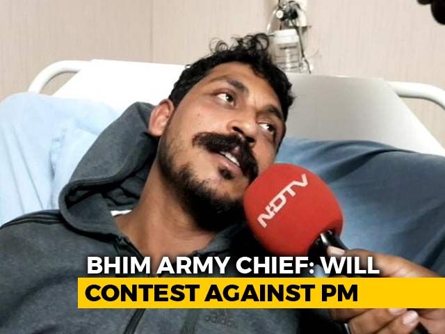 Bhim: Latest News, Photos, Videos on Bhim - NDTV COM