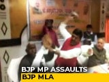 Video : Watch: BJP Lawmakers Thrash Each Other With Shoes In Fight For Credit