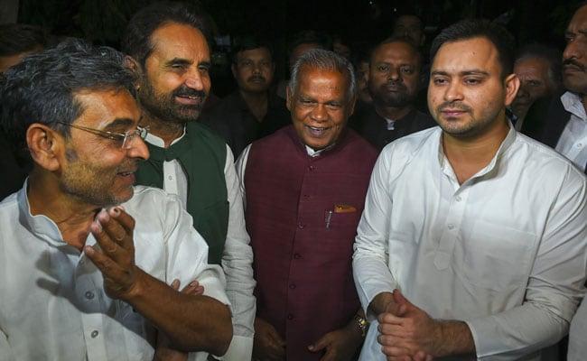 बिहार में महागठबंधन की बैठक में शामिल नहीं हुई कांग्रेस, तेजस्वी के नेतृत्व को लेकर भी असंतोष
