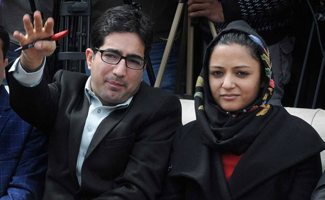 Former IAS Officer Shah Faesal Launches New Party In Kashmir