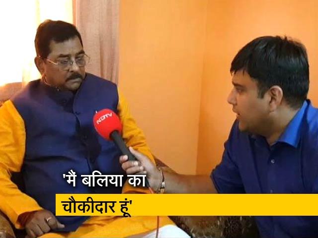 Videos : टिकट काटे जाने से नाराज़ बीजेपी सांसद भरत सिंह