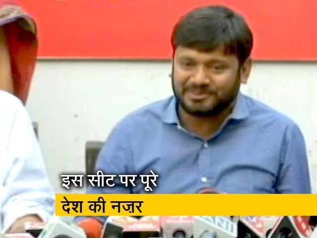 Videos : बिहार की बेगूसराय लोकसभा सीट पर त्रिकोणीय लड़ाई