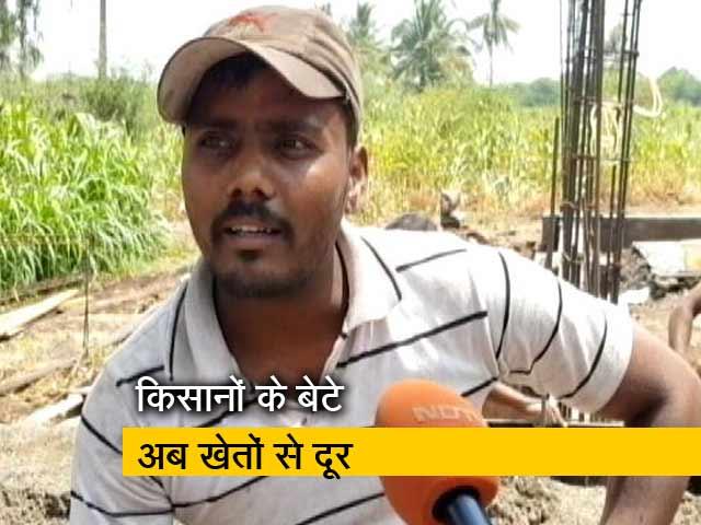 Video : ग्रामीण महाराष्ट्र में रोज़गार की कमी, सूखे और बेरोज़गारी की दोहरी मार