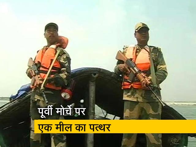Videos : भारत-बांग्लादेश सीमा पर मजबूत निगरानी