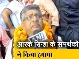 रविशंकर प्रसाद को पटना एयरपोर्ट पर दिखाए गए काले झंडे