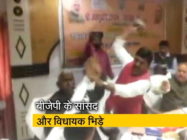 Video : संतकबीर नगर में बीजेपी सांसद ने विधायक को जूते से पीटा