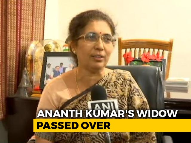 "Video : ""Shocking,"" Says Ex-Minister's Wife After Losing Race For Bengaluru Seat"