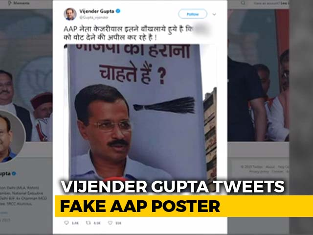 Video : BJP Legislator Tweets Photoshopped AAP Poster