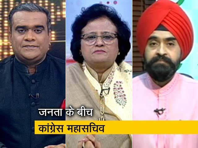 Videos : चुनाव इंडिया का: चौकीदार के मुकाबले प्रियंका