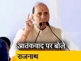 Video : गृहमंत्री राजनाथ सिंह बोले- भारत की धरती से आतंकवाद का होगा सफाया