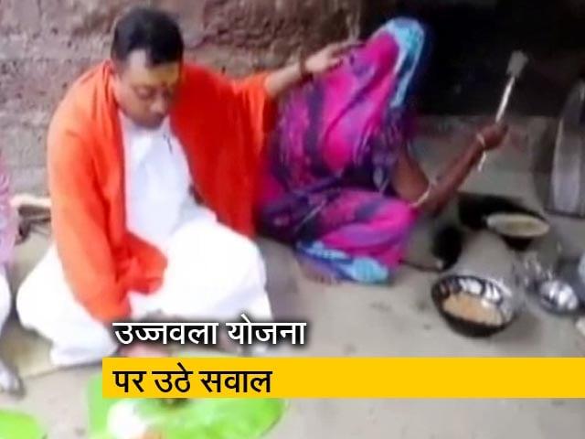 Videos : संबित पात्रा के वीडियो से खुली पोल?