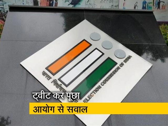 Videos : अहमद पटेल ने चुनाव आयोग पर साधा निशाना