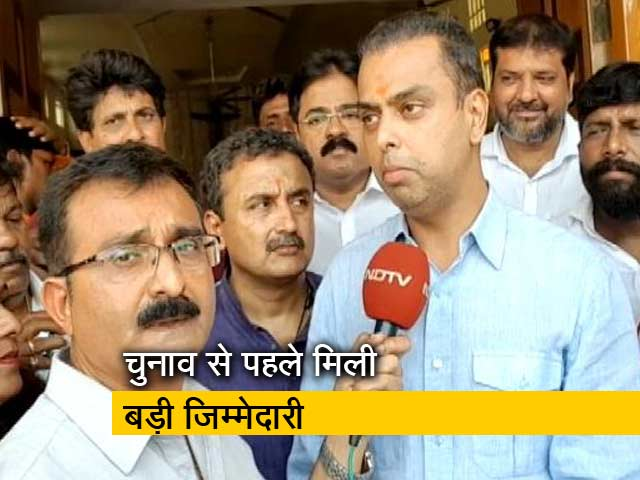 Video : मुंबई कांग्रेस के अध्यक्ष बने मिलिंद देवड़ा