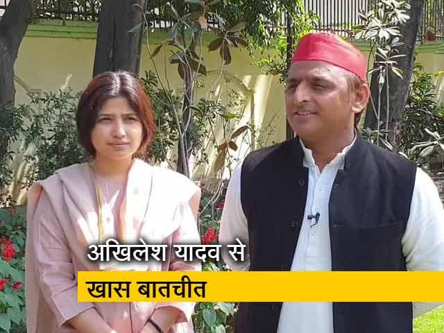 Videos : Exclusive: सपा-बसपा गठजोड़ से कांग्रेस बाहर क्यों?