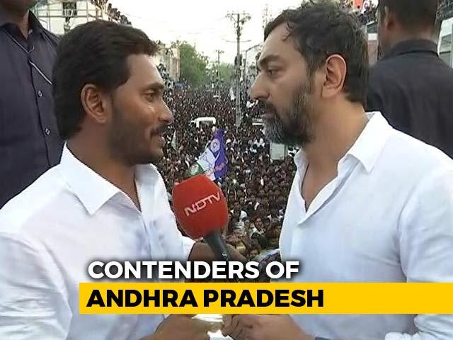 Video : Truth vs Hype Contenders: Jagan Reddy vs Chandrababu Naidu