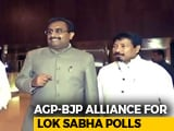 Video : BJP Gets Back Assam Ally, Citizenship Bill Issue Set Aside For Polls