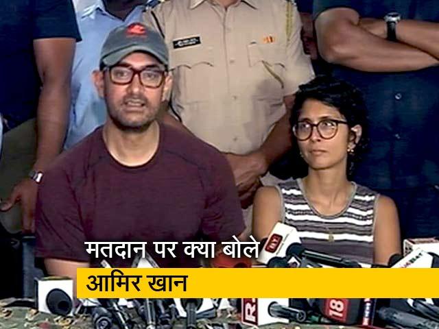 Videos : आमिर खान ने कहा- आयोग कुछ ऐसा करे कि बाहर रहने वाले हिंदुस्तानी भी डाल सकें वोट