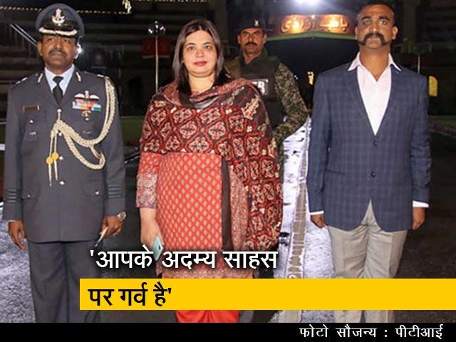 Videos : विंग कमांडर अभिनंदन की वापसी पर किसने क्या कहा