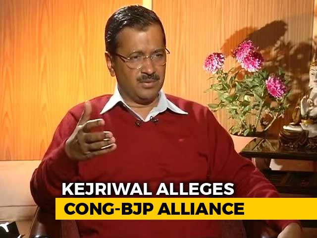 """Video : """"Congress Helping BJP"""": Arvind Kejriwal After """"No"""" From Sheila Dikshit"""