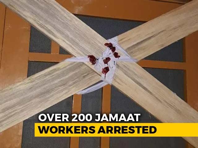 Video : Jamaat-e-Islami Workers' Properties Sealed By Authorities In Kashmir