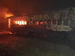 आंध्र प्रदेश : चलती ट्रेन में लगी आग, यात्रियों की ऐसे बचाई गई जान