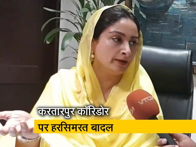Videos : करतारपुर: खास मौके पर दोनों देशों के बीच हो रही बातचीत