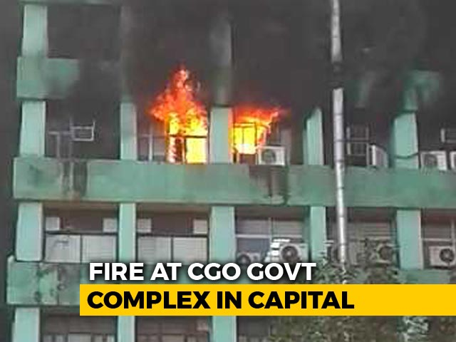 Video : Fire At Government Building In Central Delhi, Security Personnel Injured