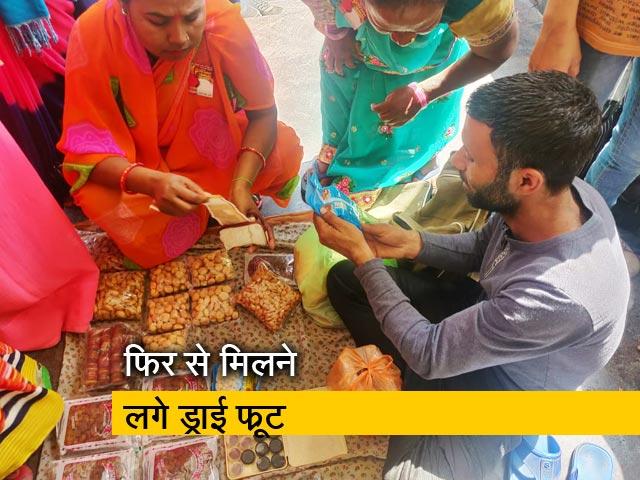 Videos : लखनऊ : काम पर लौटे कश्मीरी दुकानदार