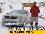 Video: Winter Spiti Drive