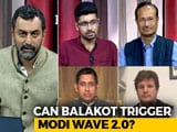 Video : Can BJP Repeat 2014's 'Black Swan' Moment?