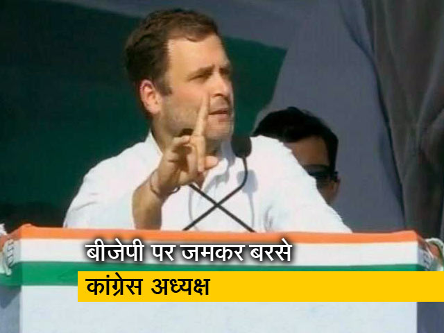 Video : देशभक्ति की बातें करने वालों ने ही मसदू अजहर को छोड़ा था : राहुल गांधी