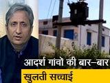 Video : रवीश की रिपोर्ट : प्रकाश जावड़ेकर के गोद लिए गांव की कहानी