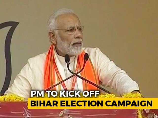 Video : PM On Stage With Nitish Kumar At Election Rally Today, First In A Decade