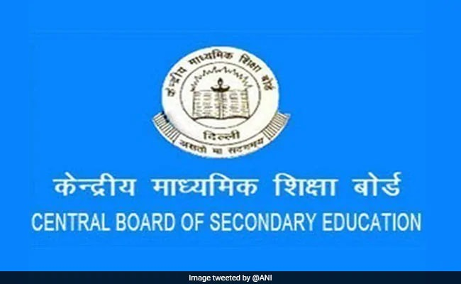 CBSE 10th Class Result Not Today: Central Board Of Secondary Education