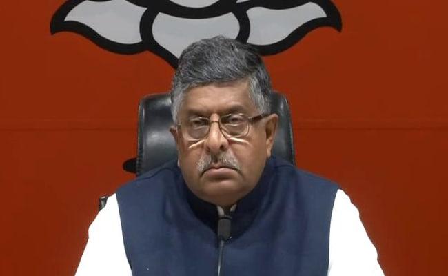 BJP ने कहा, परिवार सहित जमानत पर रहने वाले लोगों को ही 'मैं भी चौकीदार' कैम्पेन से परेशानी