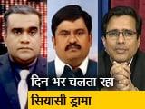 Video : चुनाव इंडिया का: गोवा का चुनावी घमासान