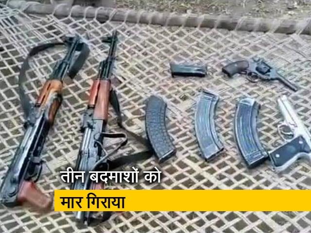 Videos : बिहार में पुलिस को बड़ी कामयाबी, तीन बदमाश हुए ढेर