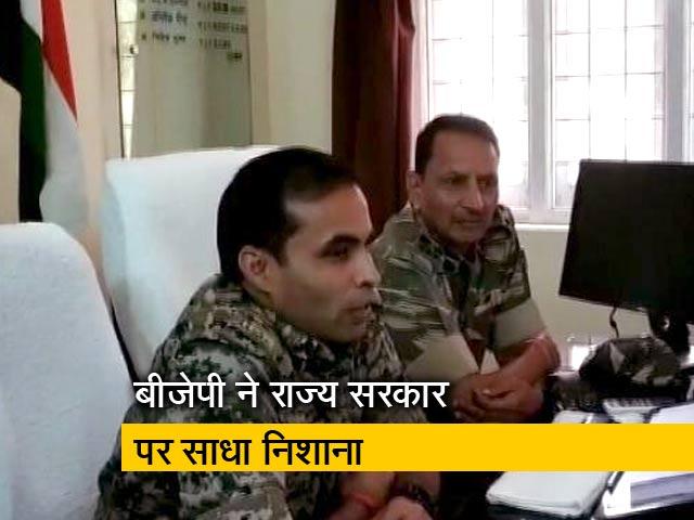 Videos : 'कप्तान' के तबादले पर घिरी कांग्रेस