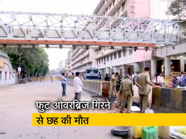 Videos : Top News @ 8AM : मुंबई में रेलवे स्टेशन का फुटओवर ब्रिज गिरा, छह की मौत
