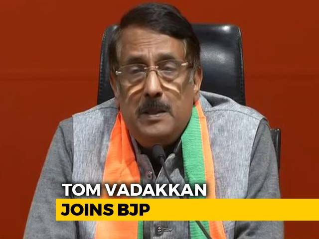"Video : Congress's Tom Vadakkan Joins BJP, Says ""Hurt"" By Party's Stand On Forces"