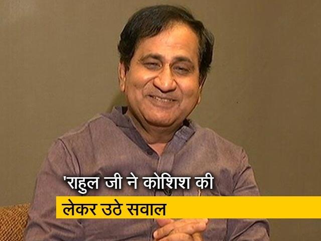 Videos : टिकट कटने से नाराजगी के सवाल पर क्या बोले कांग्रेस नेता शकील अहमद