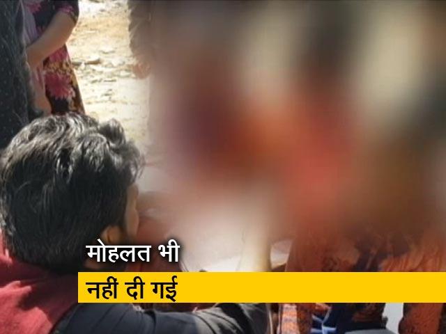 Videos : DDA ने गिरा दीं अवैध झुग्गियां, बच्चों के भविष्य पर लगा ग्रहण