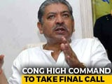 Video : Congress To Go It Alone In Bengal, Talks With Left Over, Says Leader