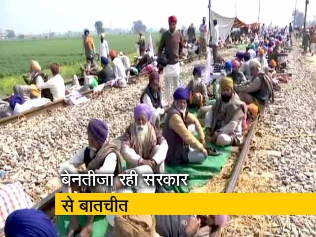 Video : पंजाब: किसानों का आंदोलन जारी