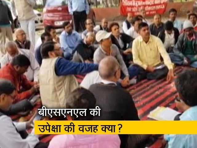 Videos : प्राइम टाइम: BSNLके कर्मचारियों की तनख्वाह क्यों नहीं आई